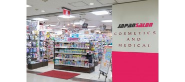 Наш магазин в Тояма